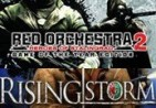 Red Orchestra 2: Heroes of Stalingrad with Rising Storm Steam CD Key