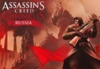 Assassin's Creed Chronicles: Russia Uplay CD Key