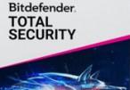 Bitdefender Total Security 2019 Key (1 Jahr / 5 Geräte)