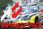Assetto Corsa - Japanese Pack DLC Steam CD Key
