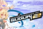 Acceleration of SUGURI 2 Steam CD Key