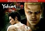 Yakuza Kiwami 2 US PS4 CD Key