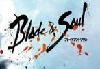 Blade & Soul Hongmoon Apprentice Pack Digital Download CD Key