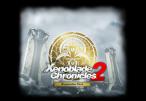 Xenoblade Chronicles 2 -  Expansion Pass DLC US Nintendo Switch CD Key