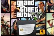 Grand Theft Auto V + Great White Shark Cash Card US XBOX One CD Key