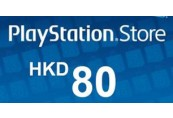 Playstation Network Card 80 HKD