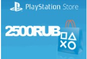 PlayStation Network Card 2500 RUB RU