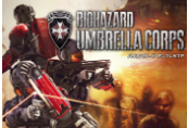 Umbrella Corps - Upgrade Pack DLC Steam CD Key