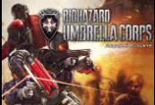 Umbrella Corps Standard Edition Clé Steam