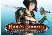 King's Bounty: Armored Princess Steam Gift