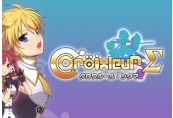 Croixleur Sigma - Deluxe Edition Steam CD Key