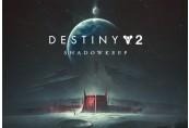Destiny 2: Shadowkeep Digital Deluxe Edition US XBOX One CD Key