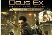Deus Ex: Human Revolution - Director's Cut EU Steam CD Key