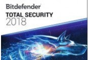 Bitdefender Total Security 2018 Key (1 Year / 5 Devices)
