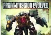 Front Mission Evolved Steam CD Key