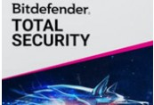 Bitdefender Total Security 2019 Key (1 Jahr / 5 Geräte)