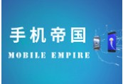 Mobile Empire Steam CD Key
