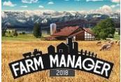 Farm Manager 2018 EU Steam Altergift