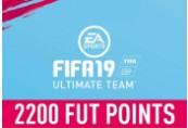 FIFA 19 - 2200 FUT Points Clé Origin