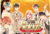 Gakuen Club Steam CD Key