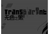 Transparent Black Steam CD Key