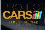 Project CARS - Game of the Year Edition Upgrade DLC Steam CD Key