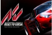 Assetto Corsa - Full DLC Pack Steam CD Key