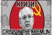 Crisis in the Kremlin Steam CD Key