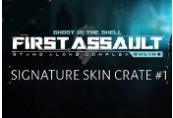 First Assault - Signature Skin Crate 1 DLC Steam Gift
