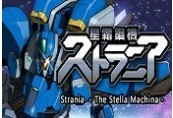 Strania - The Stella Machina Steam CD Key
