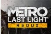 Metro: Last Light Redux US XBOX One CD Key