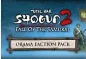 Total War Shogun 2: Fall of the Samurai - The Saga Faction Pack DLC EN Language Only Steam CD Key