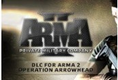 Arma II Private Military Company Steam CD Key