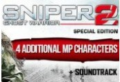 Sniper Ghost Warrior 2: Digital Extras | Steam Key | Kinguin Brasil