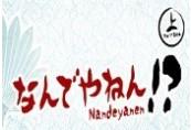 Nandeyanen!? - The 1st Sûtra Steam CD Key