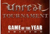 Unreal Tournament: Game of the Year Edition Steam Gift