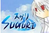 Suguri Steam CD Key