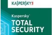 Kaspersky Total Security 2018 EU Key (1 Jahr / 2 Geräte)