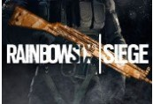Tom Clancy's Rainbow Six Siege - Topaz Weapon Skin Uplay CD Key