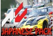 Assetto Corsa - Japanese Pack DLC EU Steam CD Key