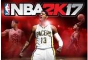 NBA 2K17 ASIA v2 Steam CD Key