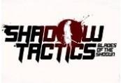 Shadow Tactics: Blades of the Shogun Clé Steam