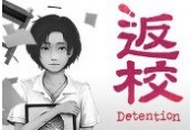 Detention Steam CD Key