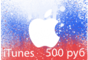 iTunes 500 руб RU Card