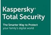 Kaspersky Total Security 2020 EU Key (1 Year / 10 PCs)