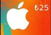 iTunes ₺25 TR Card