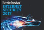 Bitdefender Internet Security 2017 Key (1 Year / 3 PCs)