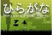 Hiragana Pixel Party Steam CD Key