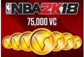 NBA 2K18 - 75,000 Virtual Currency XBOX One CD Key