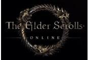 The Elder Scrolls Online Explorer Pack DLC Digital Download CD Key